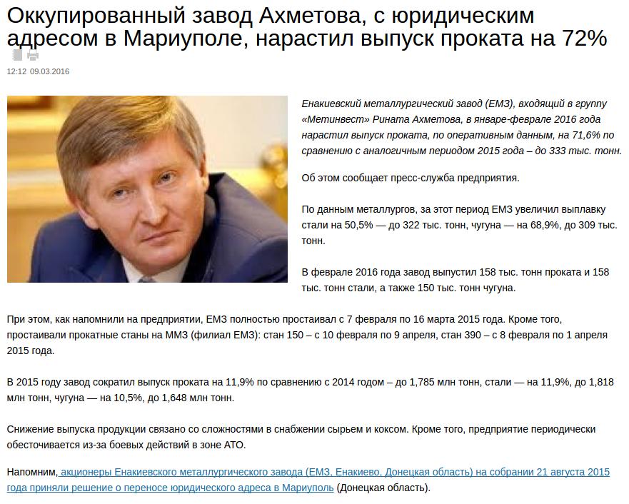 Порошенко призвал Турцию признать депортацию крымских татар геноцидом - Цензор.НЕТ 5757