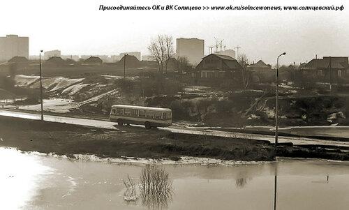 Боровское шоссе у деревни Никулино 1980 Автобус едет в #Солнцево