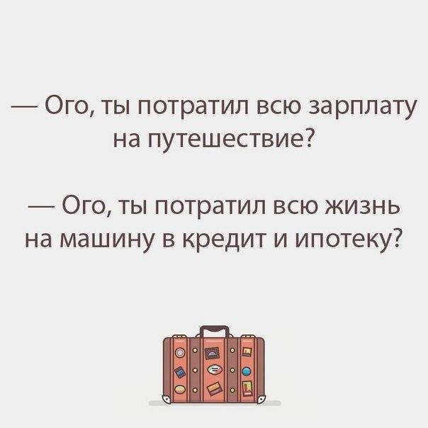 fotopodborka_subboty_102_foto_52.jpg