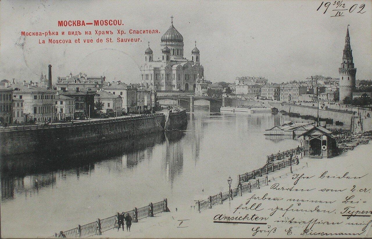 Москва-река и вид на храм Христа-Спасителя
