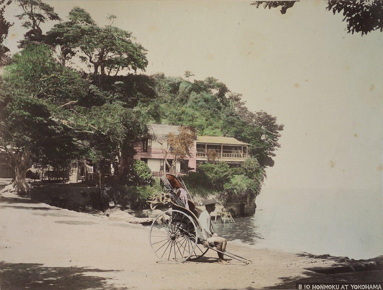 Иокогама. Хонмоку