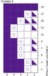 Схема_4.png