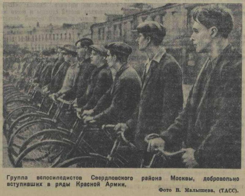 военачальники Красной Армии, полководцы Красной Армии, сталинизм, личность Сталина