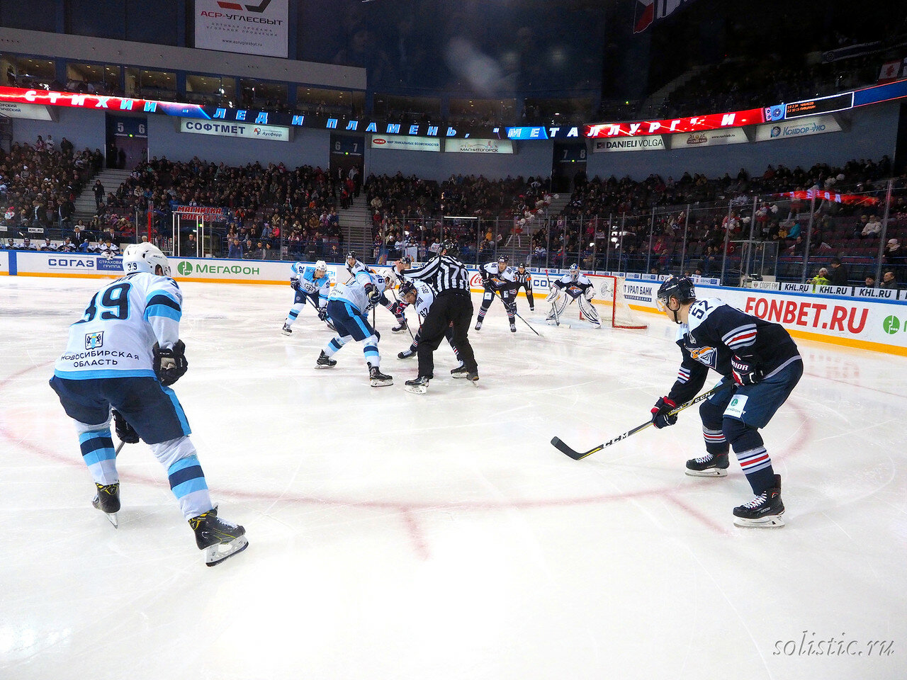 84 Металлург - Сибирь 09.11.2017