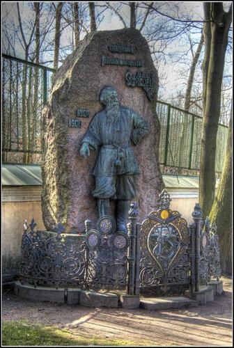 Надгробие. В.В.Стасов.