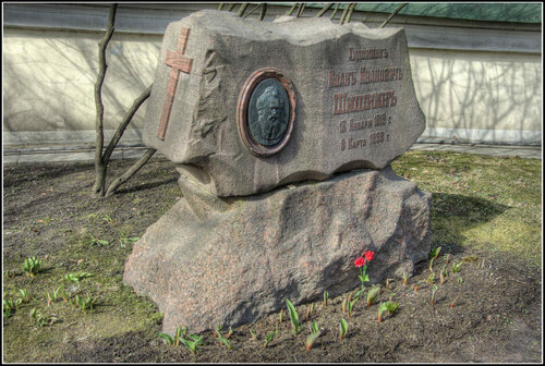 Надгробие. И.И. Шишкин.