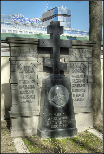 Надгробие. М.А. Балакирев.