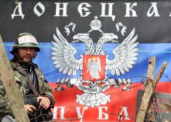 Руководство Донецкой республики вводит военное положение