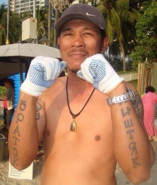 Когда знакомые хвастаются своими татуировками на китайском