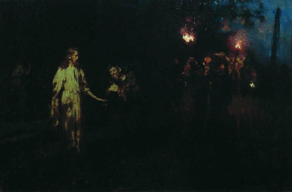 Христос в Гефсиманском саду. Конец 1880-х.jpg