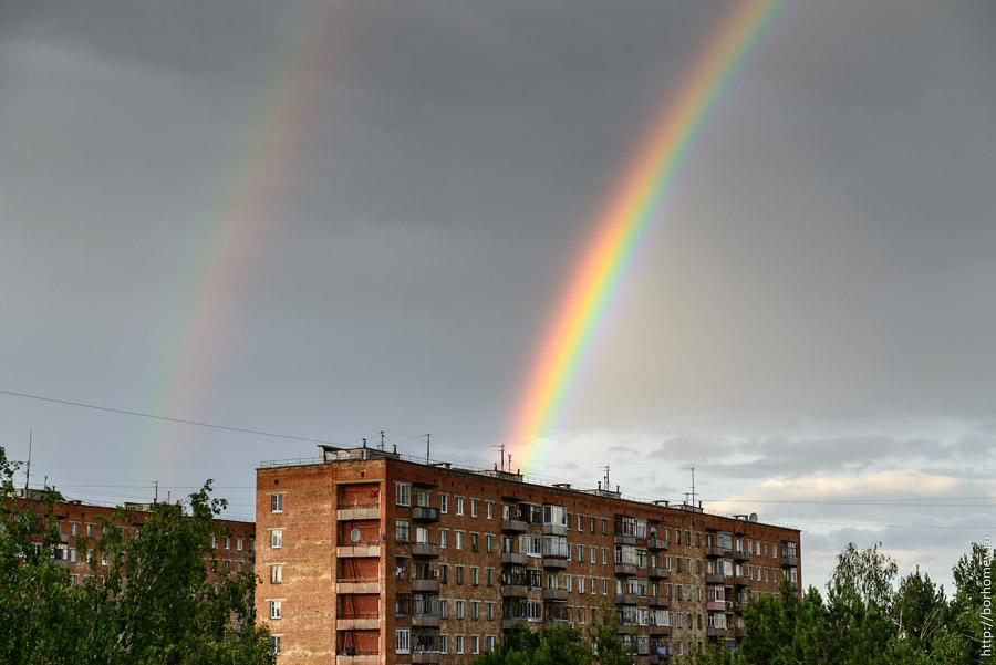 двойная радуга фото