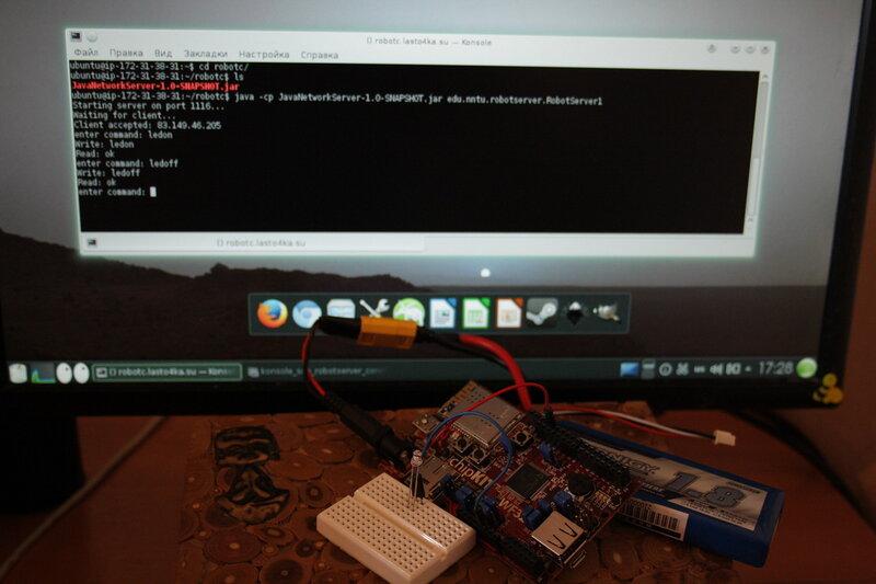 server_chipkit2_ledoff.jpg
