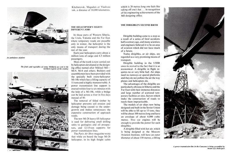 sts42-43.jpg