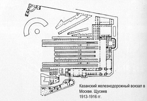 Казанский железнодорожный вокзал в Москве, план