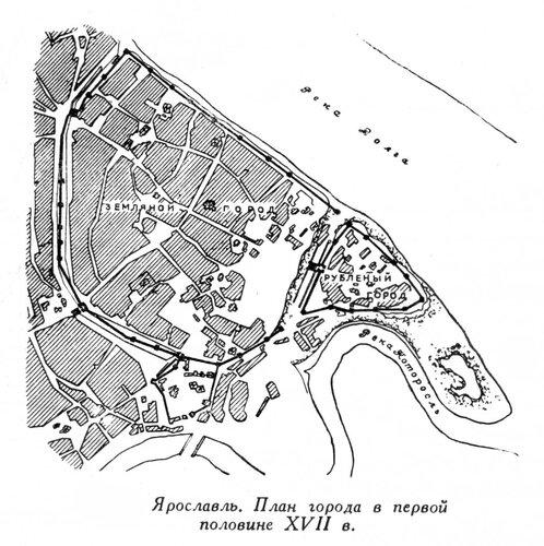 План Ярославля 1-ой половины 17 века