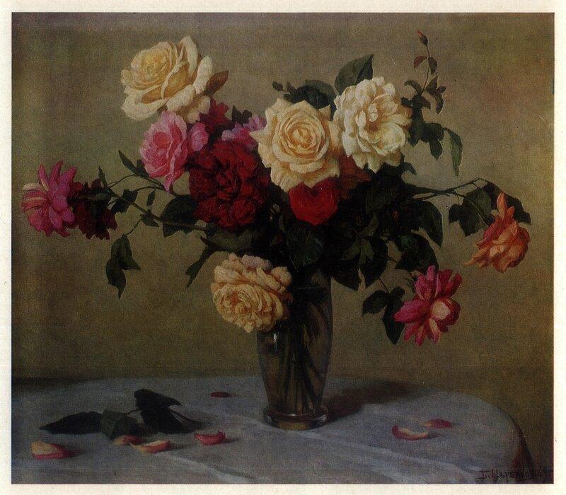Розы Молдавии.jpg