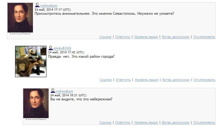Рома_идиот.jpg