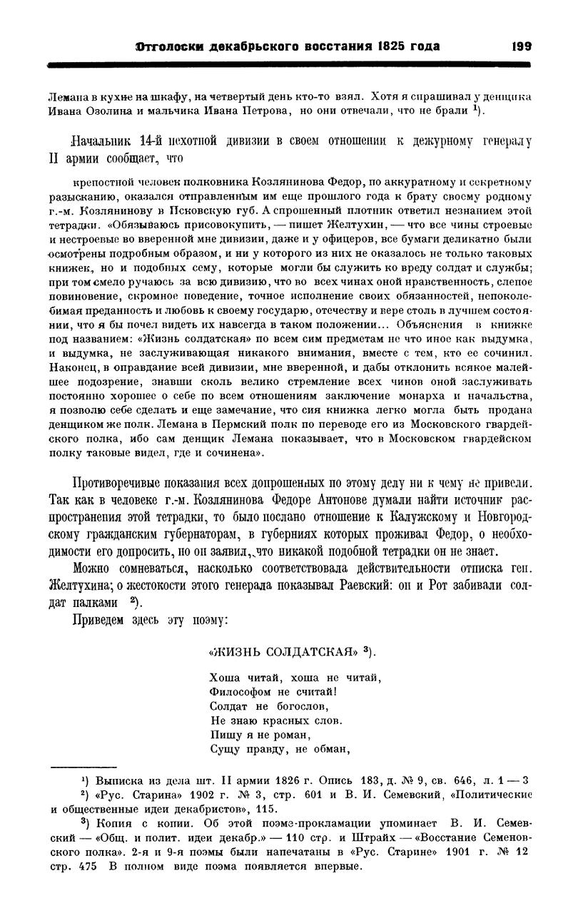 https://img-fotki.yandex.ru/get/6723/199368979.af/0_217728_40f7bb8d_XXXL.png