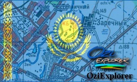 Карта Казахстана  OziExplorer