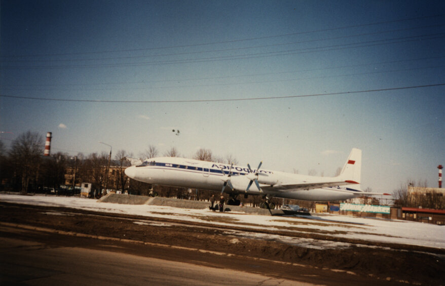 Гянджа Москва авиабилеты от 2139 руб расписание самолетов