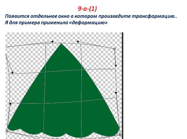 https://img-fotki.yandex.ru/get/6723/231007242.1b/0_115190_fc806829_orig