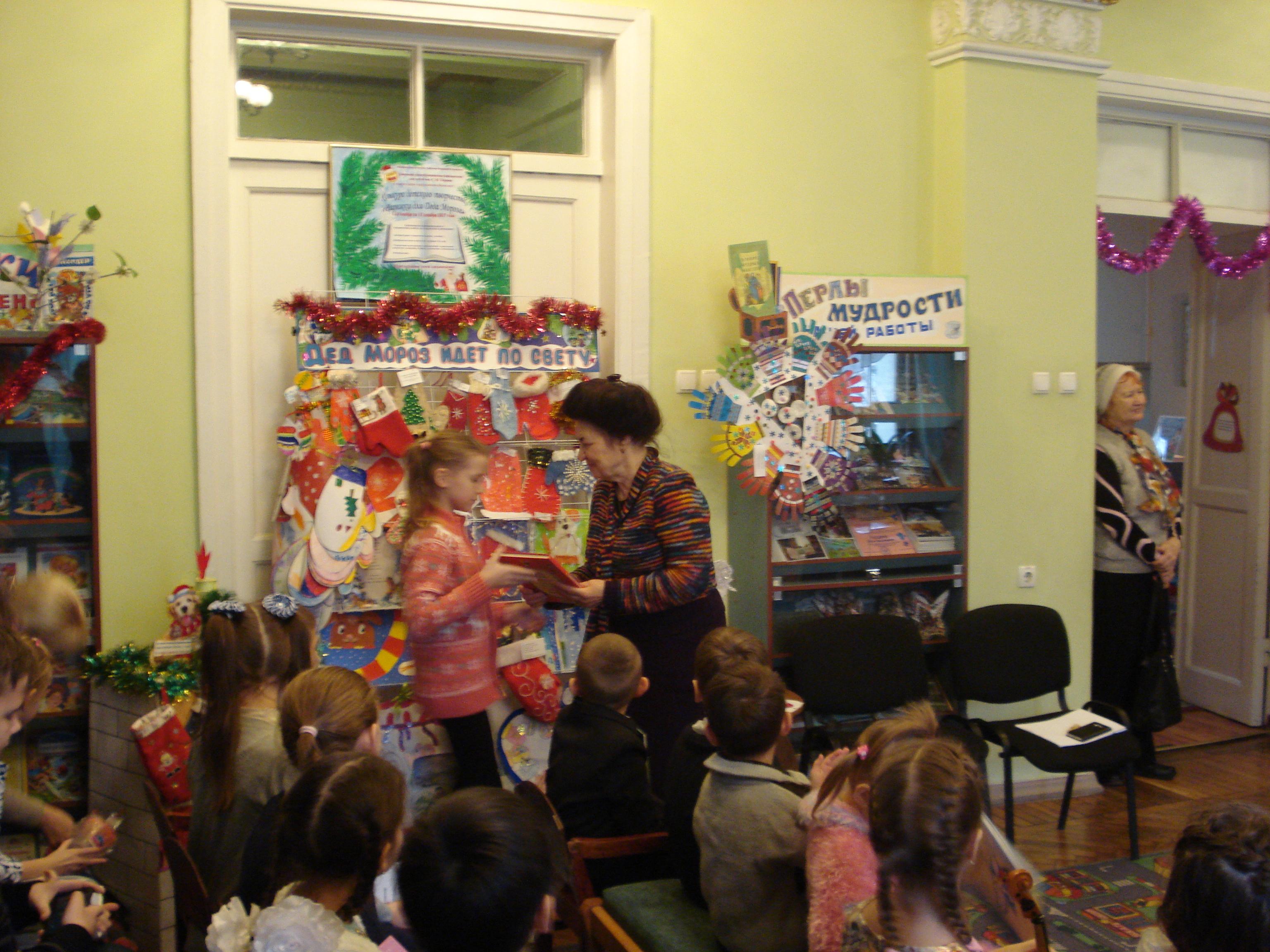 варежки деда мороза, занятия с детьми, донецкая республиканская библиотека для детей, подведение итогов конкурса