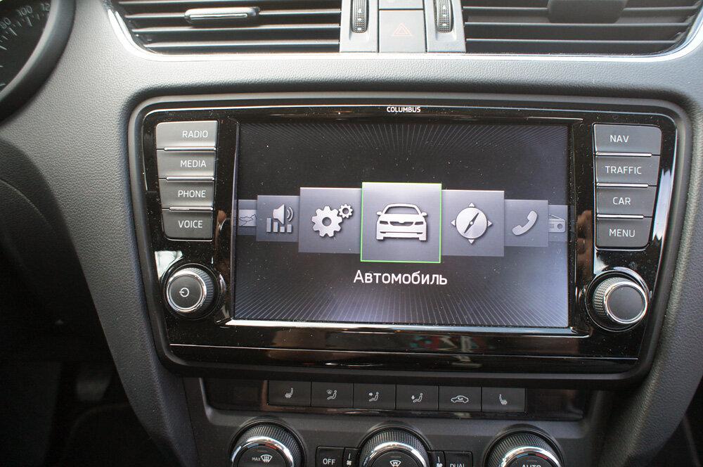 Как называется модель radio-navigationssystem columbus skoda octavia3