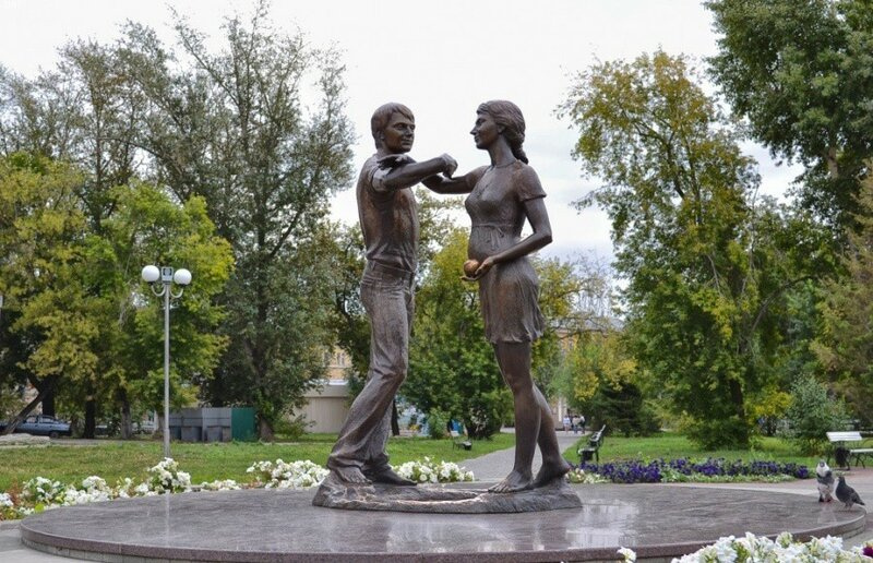 «Молодая семья» Курган, Россия