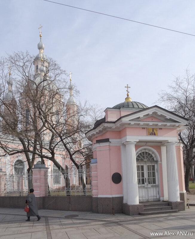 Часовня Святого Равноапостольного Великого Князя Владимира.