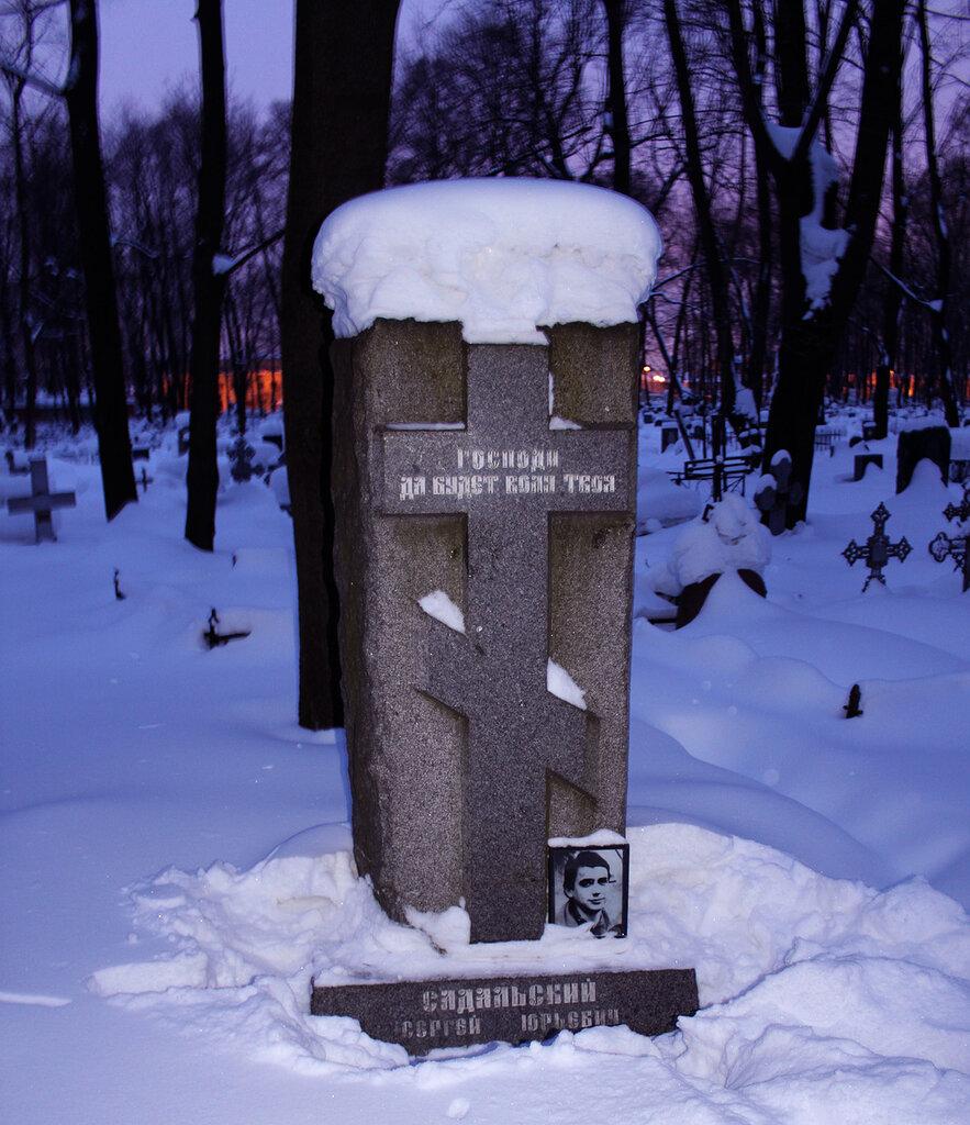 Волковское кладбище, Петербург.