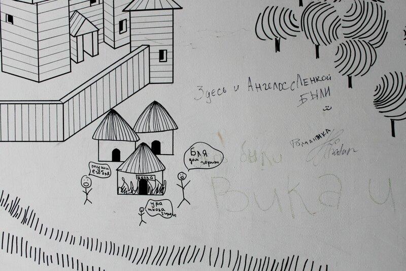 Граффити на фреске в подземном переходе