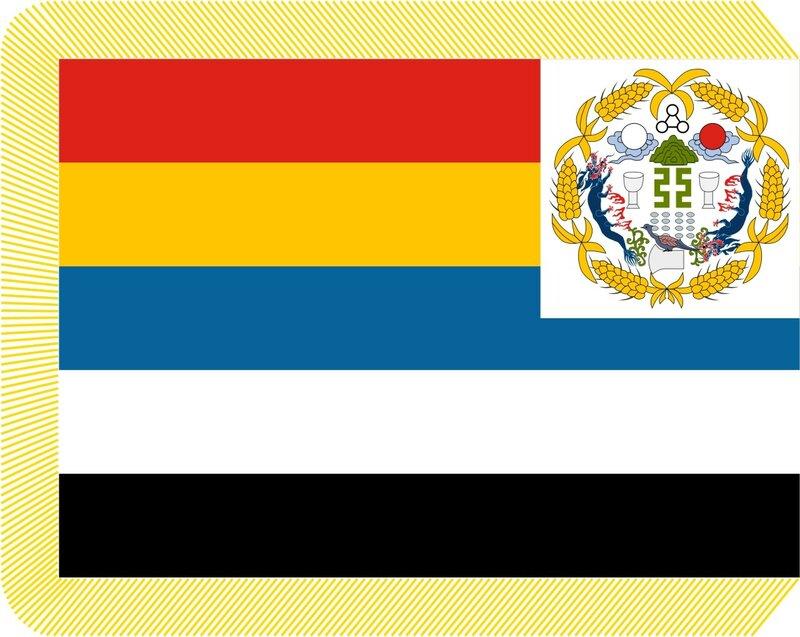 Флаг Верховного Главнокомандующего Китайской республики (1912–1928)