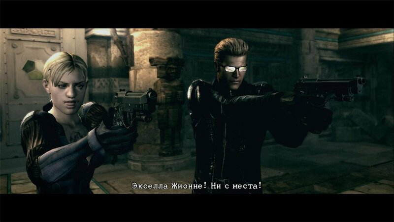 Extreme Wesker midnight\coat+Jill Bosses [pack] 0_103477_f9220b49_XL