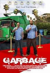 Голливудский мусор