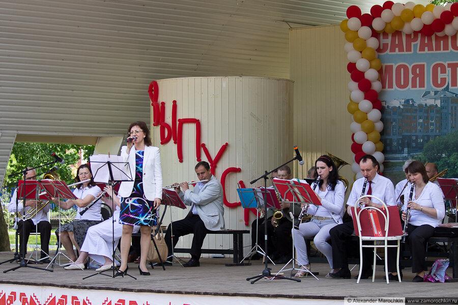 Концерт духового оркестра в Пушкинском парке