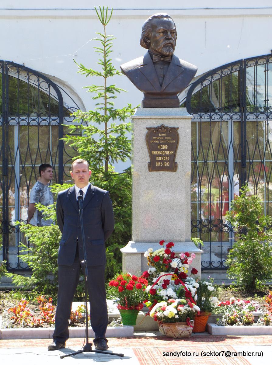 Открытие памятника Фёдору Никифоровичу Плевако в Троицке