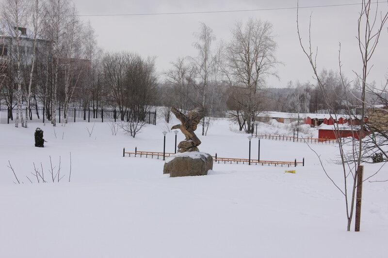 ПГТ Шаховская