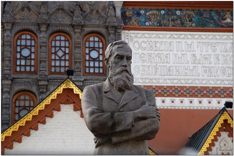 Памятник Третьякову перед худ.галереей.