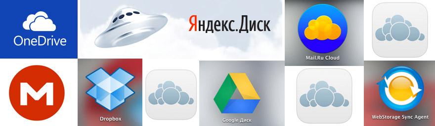 Как создать яндекс облако для