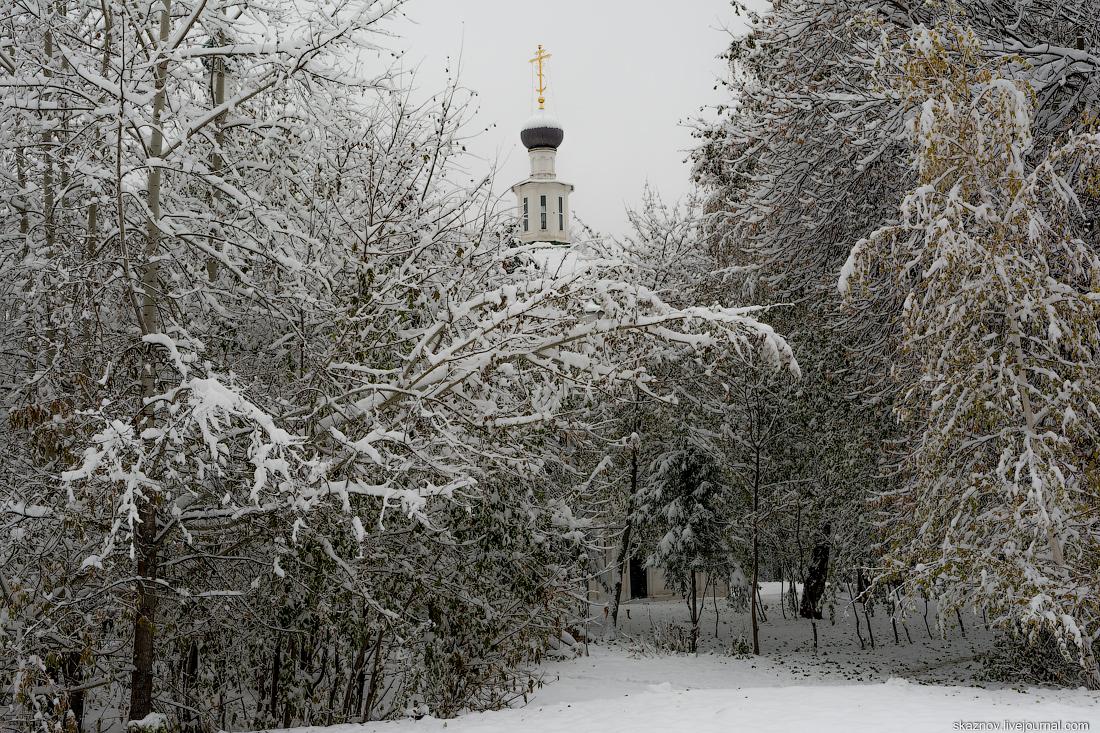 Прогноз погоды в ерках черкасской обл