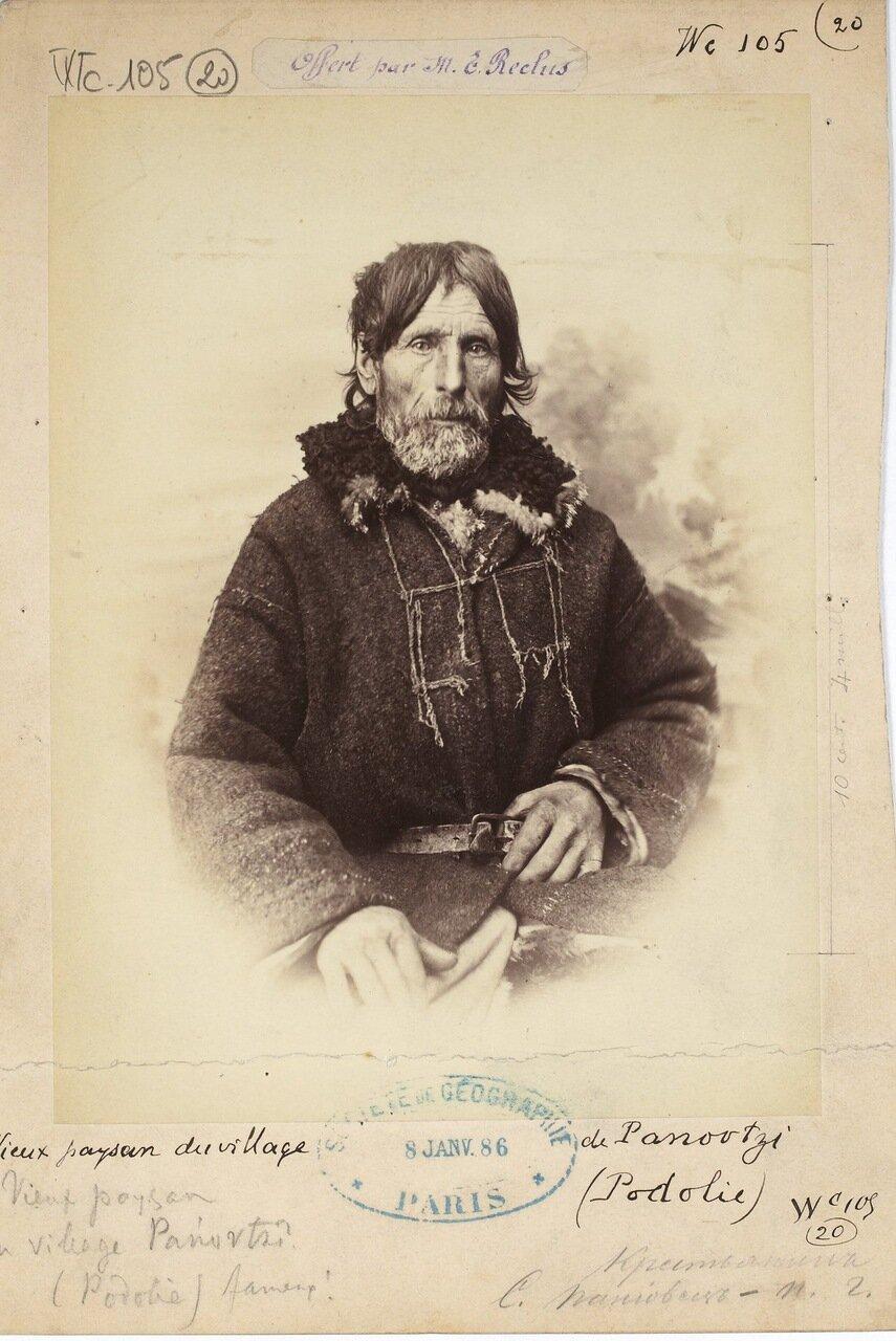 Старый крестьянин из села Пановицы