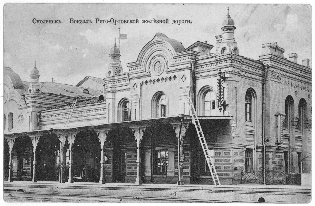 Вокзал Риго-Орловской железной дороги