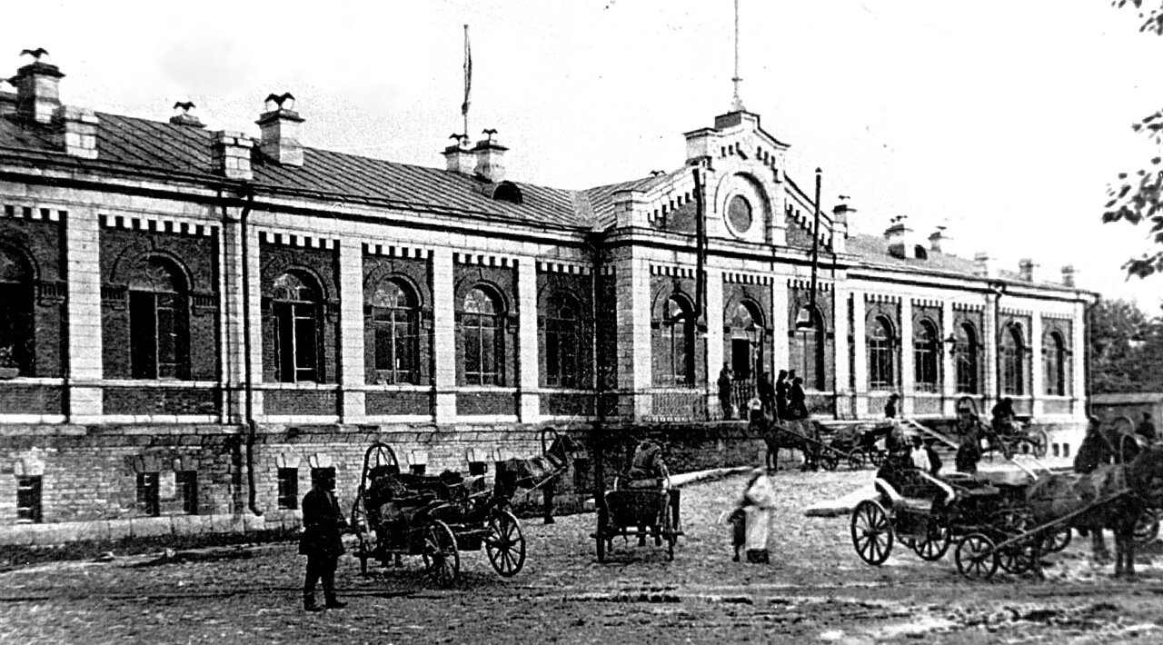 1900.Златоустовский вокзал.
