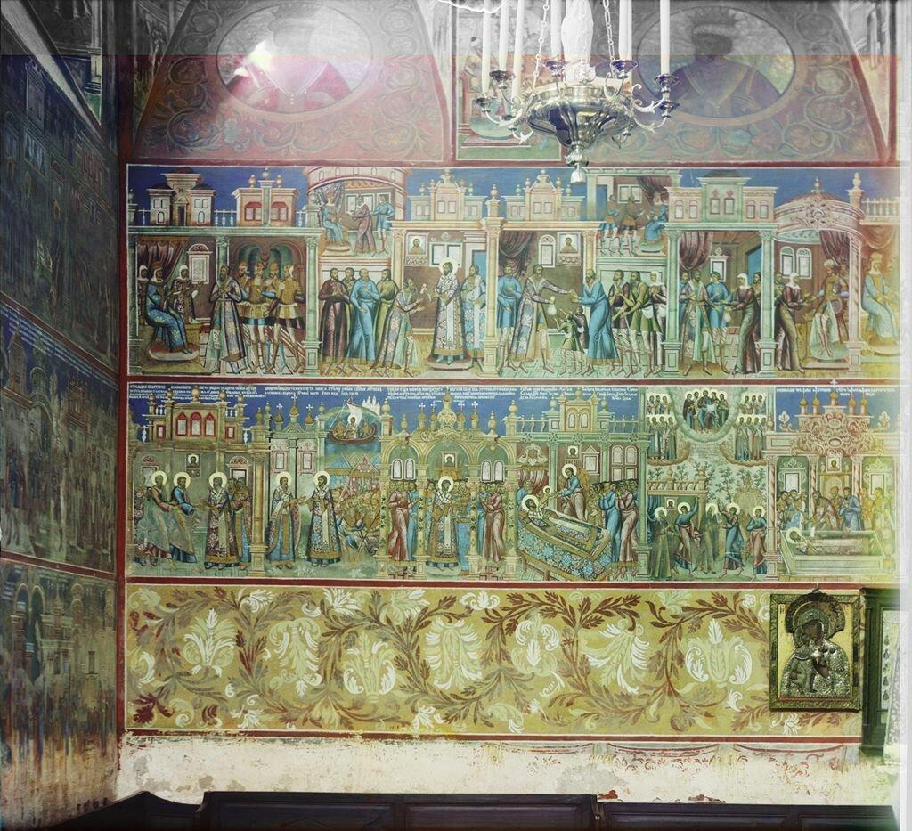 Роспись нижних ярусов северной стены церкви Иоанна Златоуста. Ярославль, 1911 г.