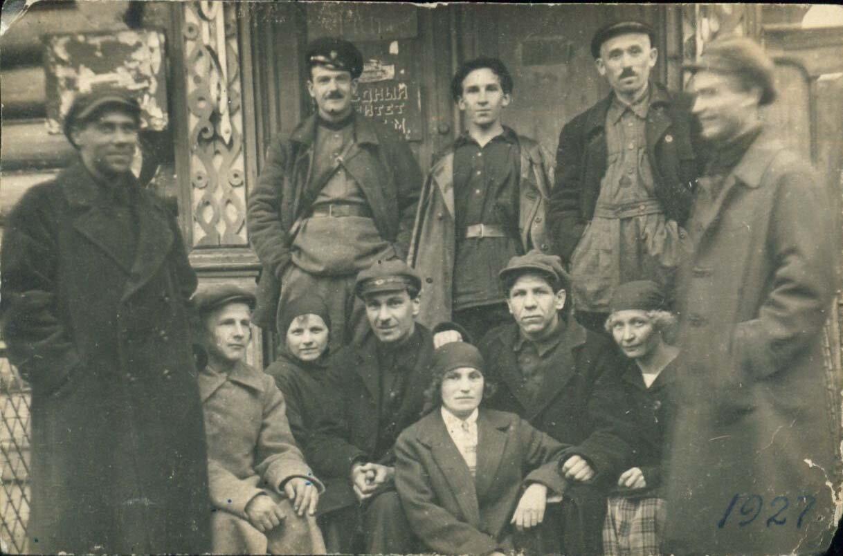 1927 г.Солигалич
