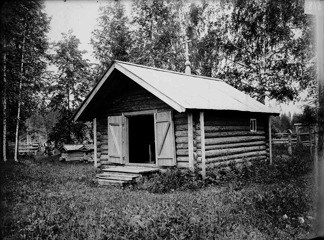 Деяновское кладбище. Могила старца Сафонтия. 1897 г. с. Деяново.