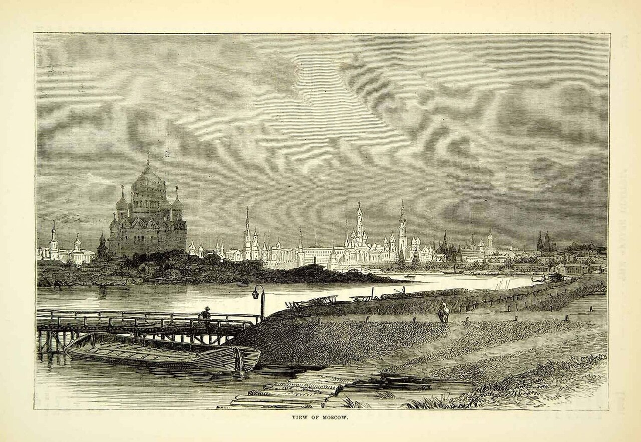 1883. Панорама Москвы