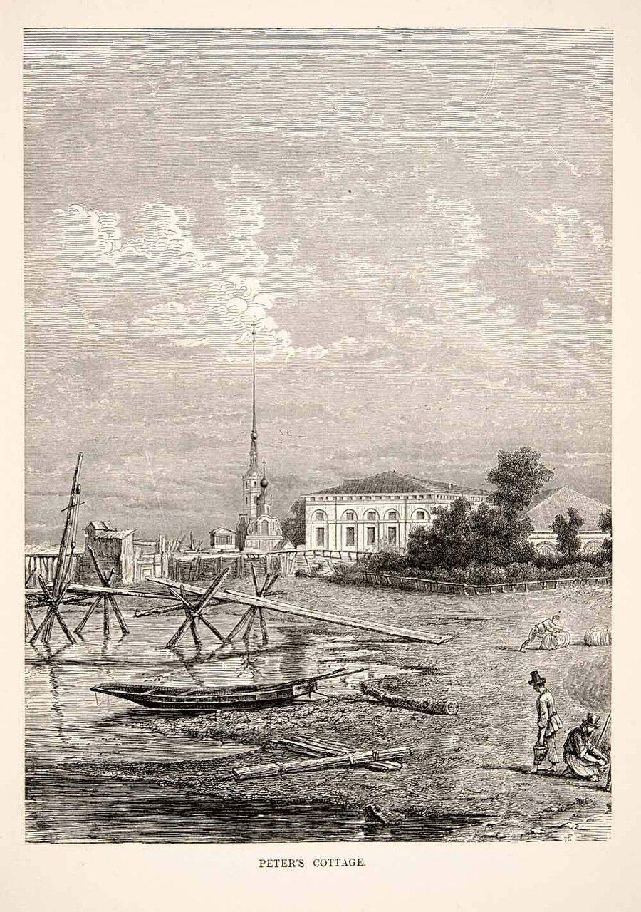 Санкт-Петербург. Домик Петра I