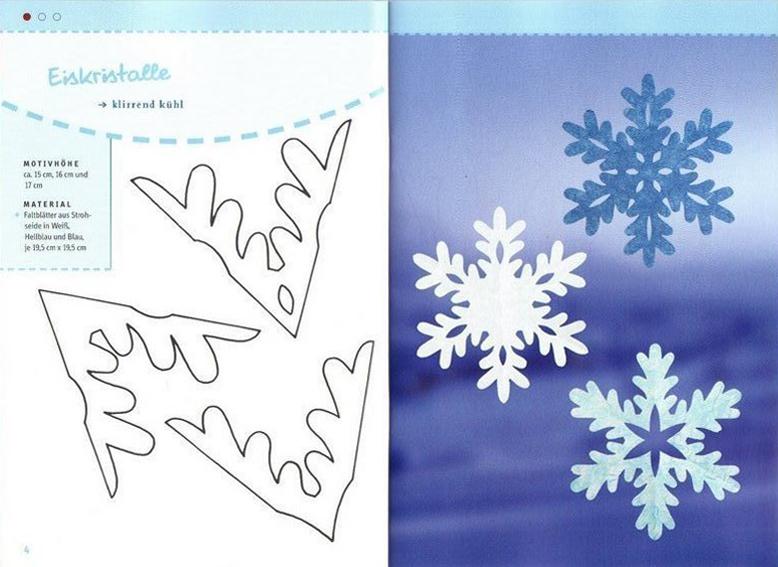Вырезаем снежинки шаблоны скачать бесплатно