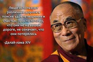 http://img-fotki.yandex.ru/get/6724/102768645.7a/0_d4d5b_5f5d6aaf_M.jpg